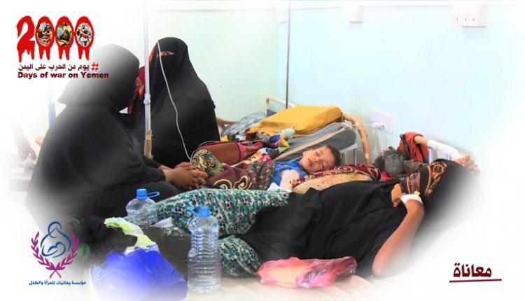 2000 يوم من الحرب على اليمن